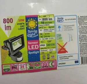led-floodlight-recalled-by-eu-02