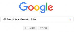 use google to find China LED light manufacturer