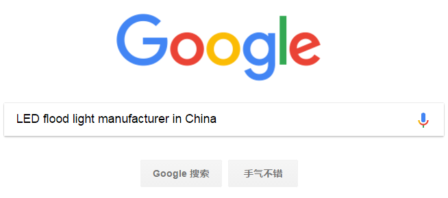 use google to find China LED light manufacturer