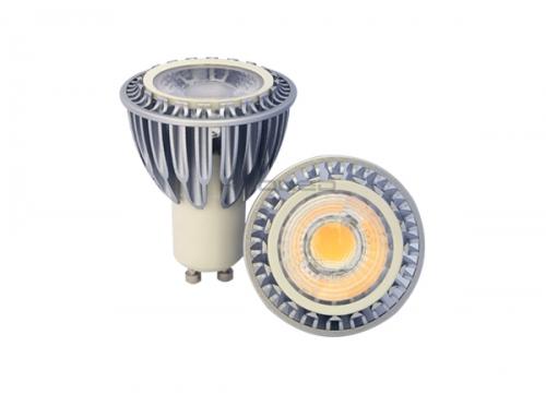 GU10 9W Brightest LED GU10