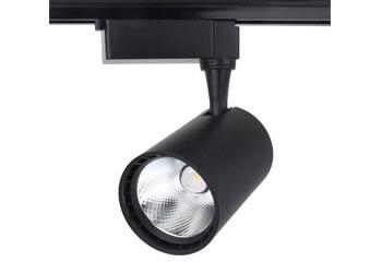 50W COB track light